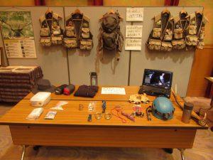 1/29「つながる教室~森へのいっぽ~」を開催しました!:詳細ページを見る