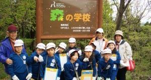 学校との連携した自然体験活動支援
