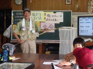 7月「自然体験活動」を開催しました!:詳細ページを見る