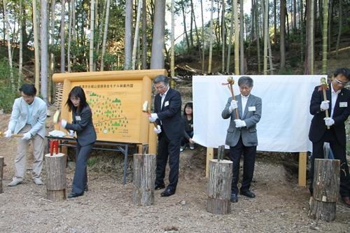 岐阜地区開校式が行われました:詳細ページを見る