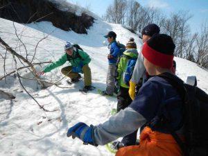 3/11「わくわく雪山ハイキング」を募集中♪:詳細ページを見る