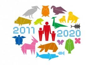 「ろうきん森の学校」が国連生物多様性の 10 年日本委員会 (UNDB-J)連携事業に認定されました:詳細ページを見る