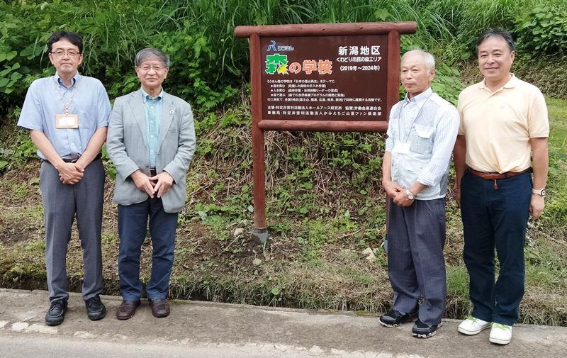 新潟地区開校式が行われました:詳細ページを見る